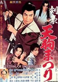 Festival Of Swordsmen