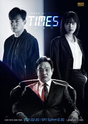Times (2021)