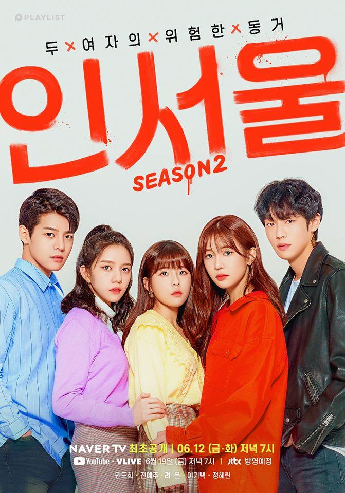 In-seoul: Season 2