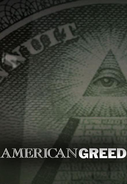 American Greed: Season 11