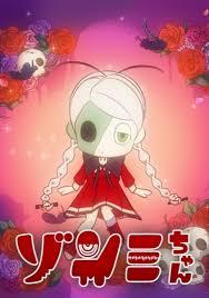 Zonmi-chan: Meat Pie Of The Dead