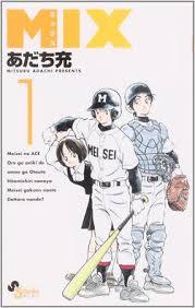 Mix: Meisei Story (sub)