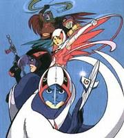 Kagaku Ninja:tai Gatchaman Ii
