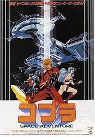 Space Adventure Cobra (dub)