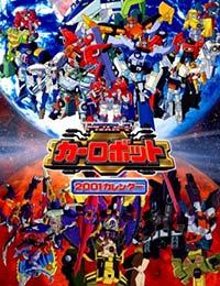 Transformers: Car Robots (dub)