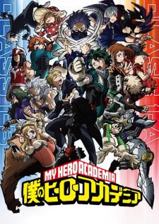 My Hero Academia 5 (dub)