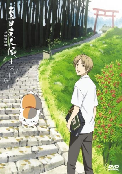 Natsume Yuujinchou 3