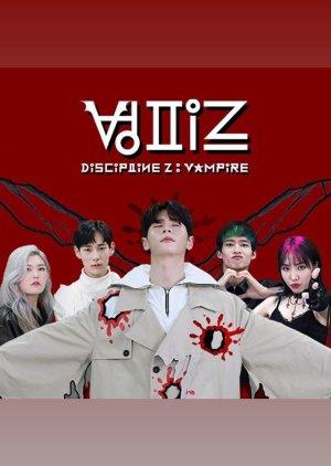 Discipline Z: Vampire (2020)