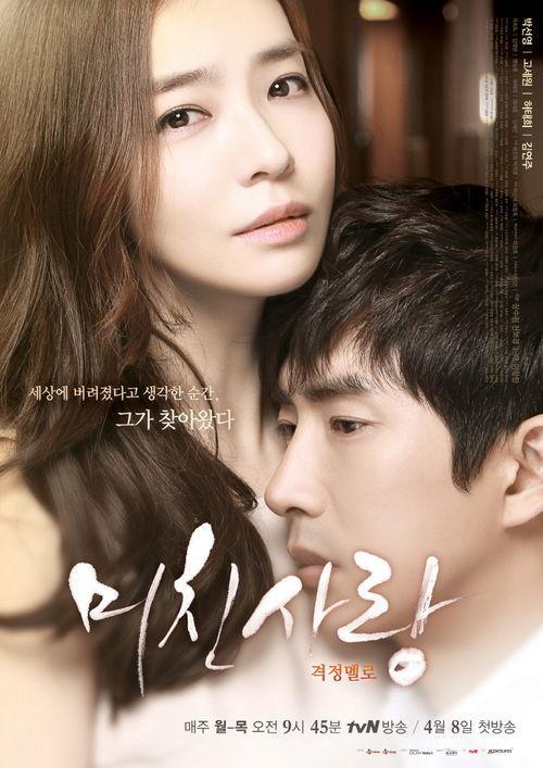 Crazy Love - Korean Drama