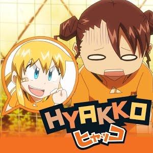 Hyakko: Season 1