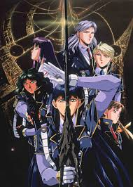 Silent Mobius: The Motion Picture (dub)