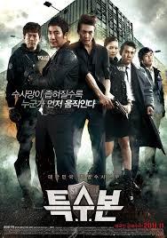 Special Investigation Unit