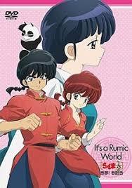 Ranma ½: Akumu! Shunmin Kou