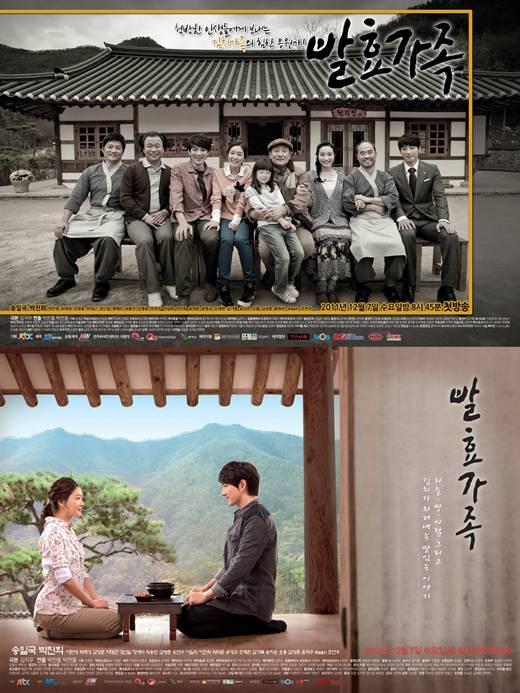 Fermentation Family - Korean Drama