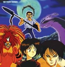 Ushio To Tora (1992) (dub)
