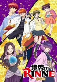 Kyoukai No Rinne (tv) 2rd Season