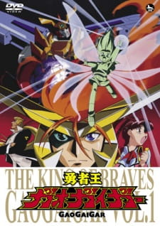 King Of Braves Gaogaigar (dub)