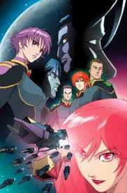Robotech: The Shadow Chronicles (dub)