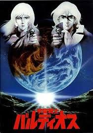 Space Warrior Baldios (movie)