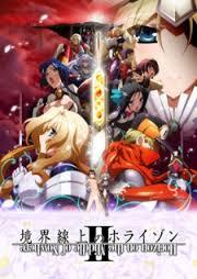 Kyoukaisenjou No Horizon 2 (dub)