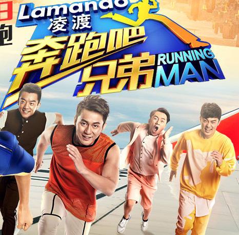 Run Brother Season 01
