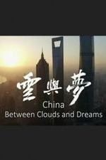 China: Between Clouds And Dreams: Season 1