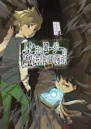 Muhyo And Roji's Bureau Of Supernatural Investigation