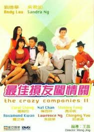 The Crazy Companies 2