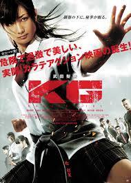 Kg - Karate Girl