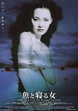 The Isle 2000