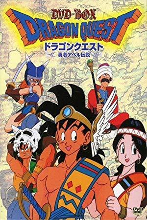 Dragon Quest Legend Of The Hero Abel (dub)