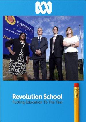 Revolution School: Season 1