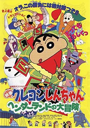 Crayon Shin-chan Movie 04: The Great Adventure In Henderland
