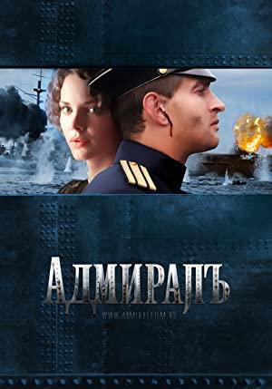 Amiralul