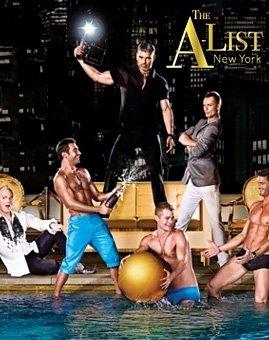 The A-list: New York: Season 2