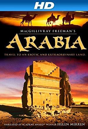 Arabia 3d