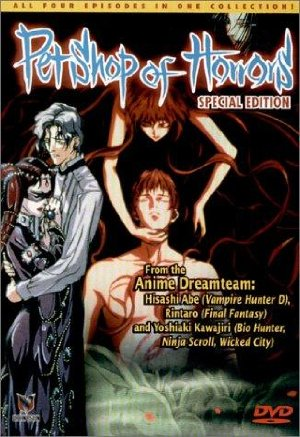 Pet Shop Of Horrors (dub)