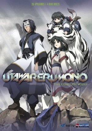 Utawarerumono: Season 2