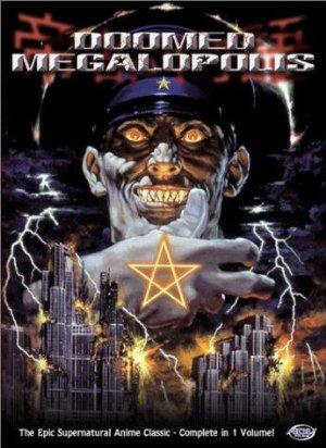 Doomed Megalopolis (sub)