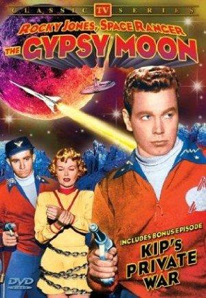 The Gypsy Moon