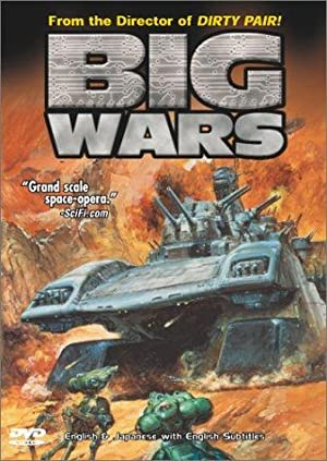 Big Wars (dub)