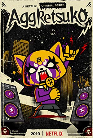 Aggretsuko (ona) 2nd Season (sub)