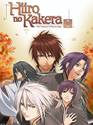 Hiiro No Kakera 2nd Season (dub)