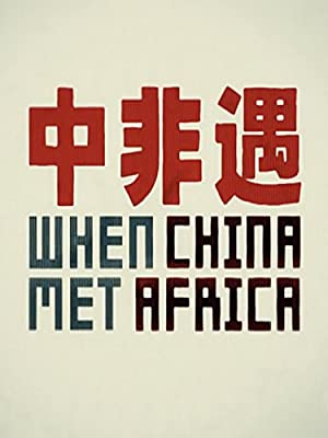 When China Met Africa