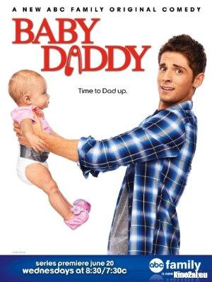 Baby Daddy: Season 6