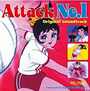 Attack No.1 Movie 4