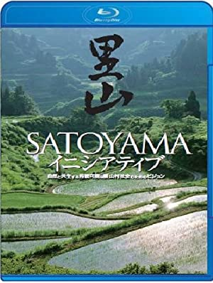 Satoyama: Japan's Secret Water Garden