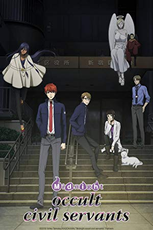 Mayonaka No Occult Koumuin (dub)