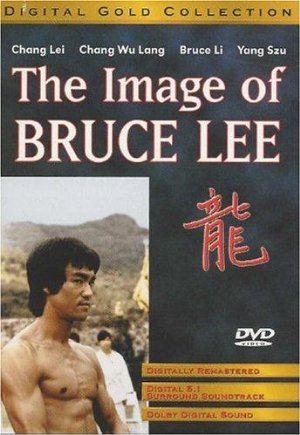 Image Of Bruce Lee