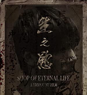 Shop Of Eternal Life